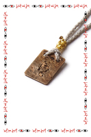Necklace with saturn symbol  image