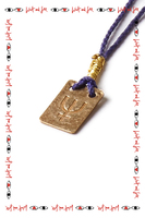 Necklace with Neptune symbol  image
